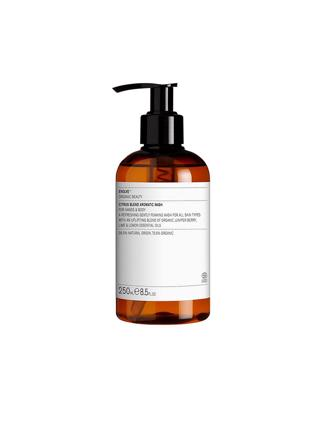 Citrus Blend Aromatic Wash 250 ml
